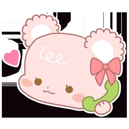 Sugar Cubs messages sticker-10