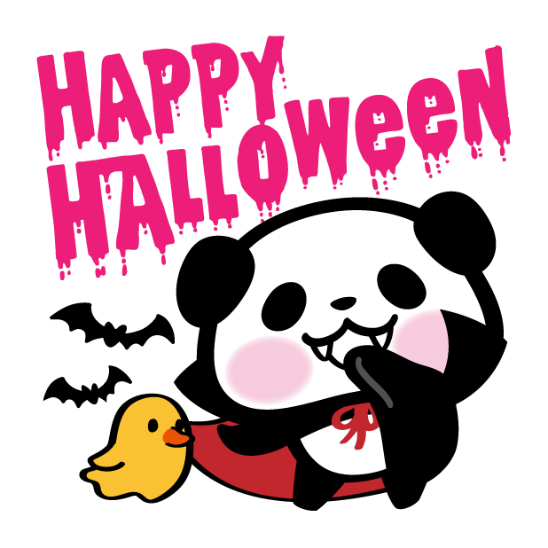 Pandaaa!!! Halloween Stickers messages sticker-2