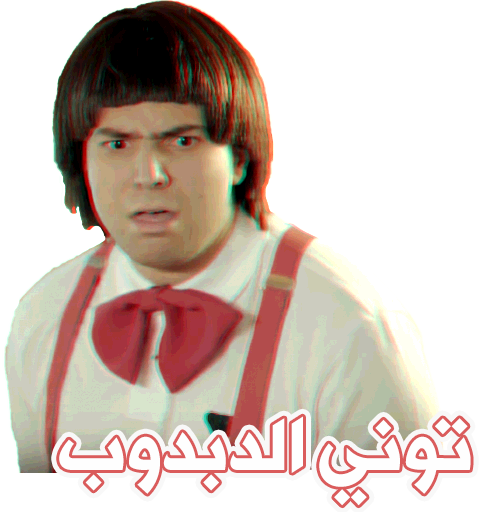 Lazqat - لزكات messages sticker-3
