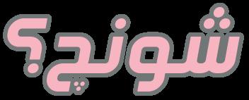 Lazqat - لزكات messages sticker-9
