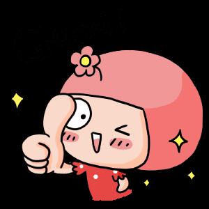 Hana's Cute Stickers messages sticker-3