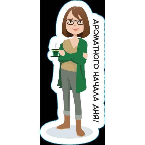 Coffee Break Stickers messages sticker-6