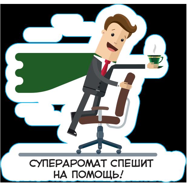 Coffee Break Stickers messages sticker-1