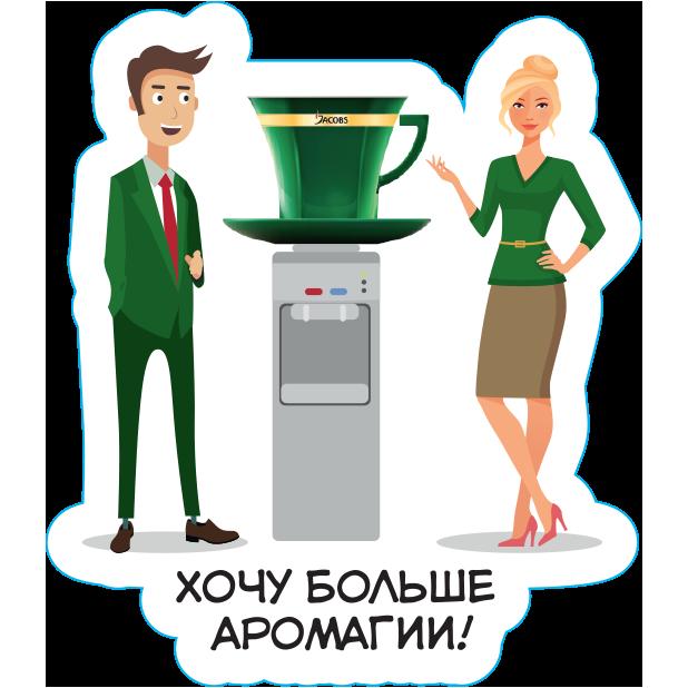 Coffee Break Stickers messages sticker-3