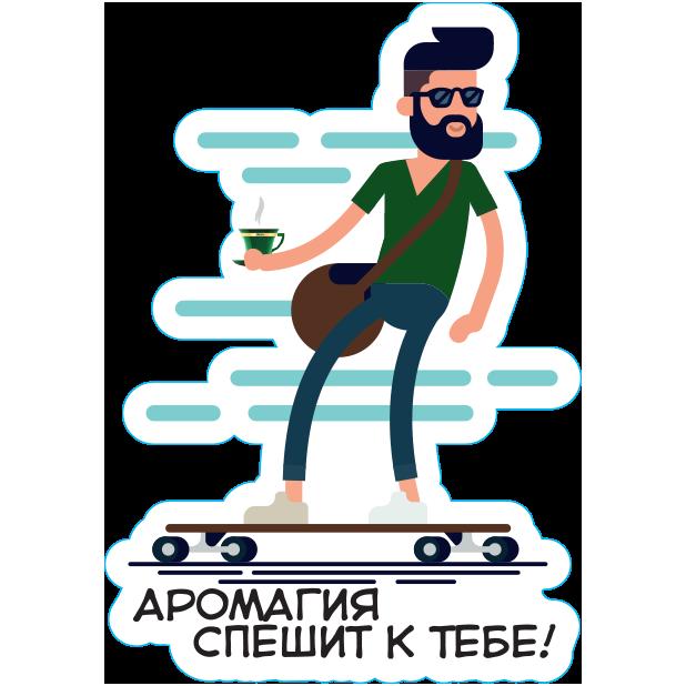 Coffee Break Stickers messages sticker-5