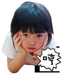 嘸公平 messages sticker-9