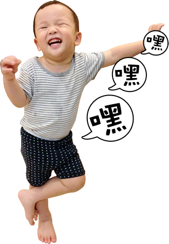 嘸公平 messages sticker-1