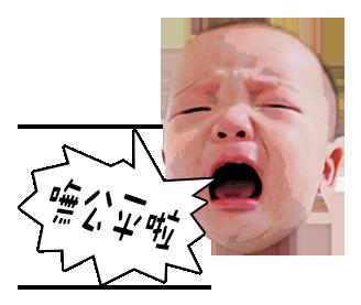 嘸公平 messages sticker-2