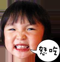 嘸公平 messages sticker-6