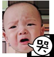 嘸公平 messages sticker-5