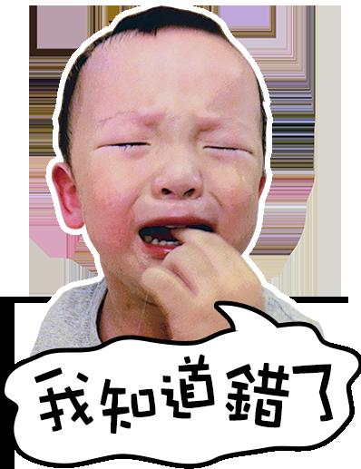 嘸公平 messages sticker-3