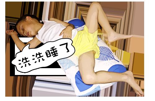 嘸公平 messages sticker-0