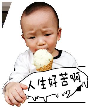 嘸公平 messages sticker-4