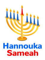 iJewish messages sticker-11