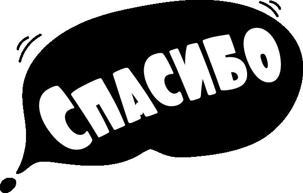Black Spot (russian version) Stickers messages sticker-6
