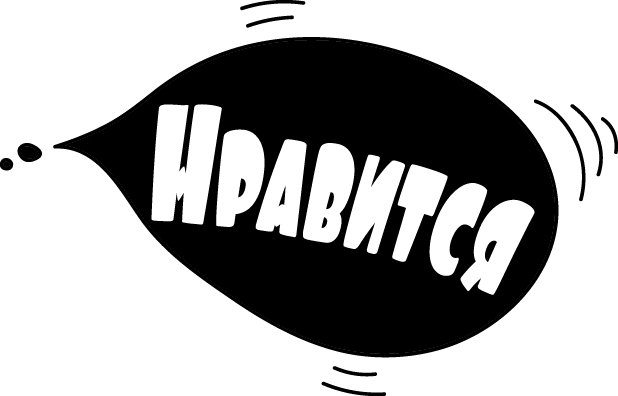 Black Spot (russian version) Stickers messages sticker-8