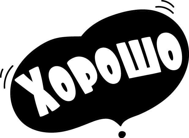 Black Spot (russian version) Stickers messages sticker-10