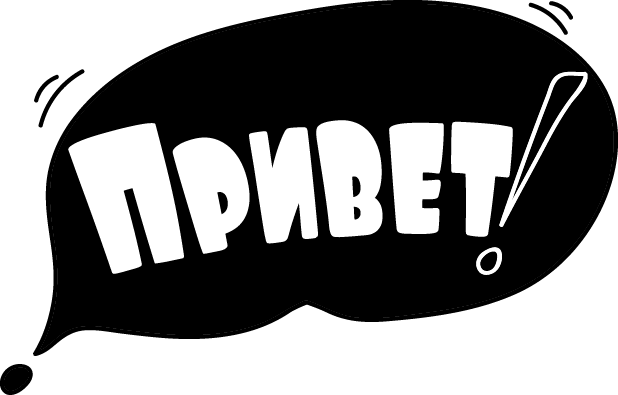Black Spot (russian version) Stickers messages sticker-0