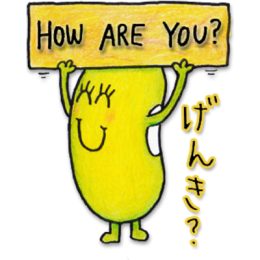 Just Bean Happy: #3 English and Japanese stickers messages sticker-4