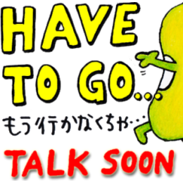 Just Bean Happy: #3 English and Japanese stickers messages sticker-0