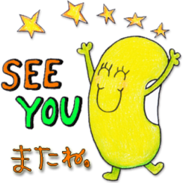 Just Bean Happy: #1 English and Japanese stickers messages sticker-11