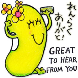 Just Bean Happy: #1 English and Japanese stickers messages sticker-7