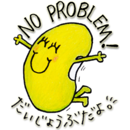 Just Bean Happy: #1 English and Japanese stickers messages sticker-10