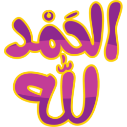 Khaleeji stickers by MissChatZ messages sticker-3