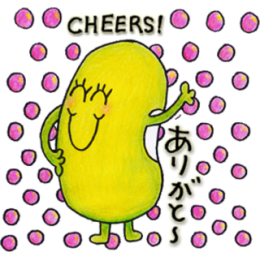 Just Bean Happy: #2 English and Japanese stickers messages sticker-8