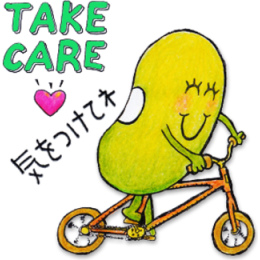 Just Bean Happy: #2 English and Japanese stickers messages sticker-10