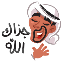 Khaleeji Man Greetings stickers by MissChatZ messages sticker-11