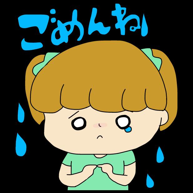 今日も1日ゆめミ隊。(Kyo Mo 1Nichi Yume Mitai,) messages sticker-11