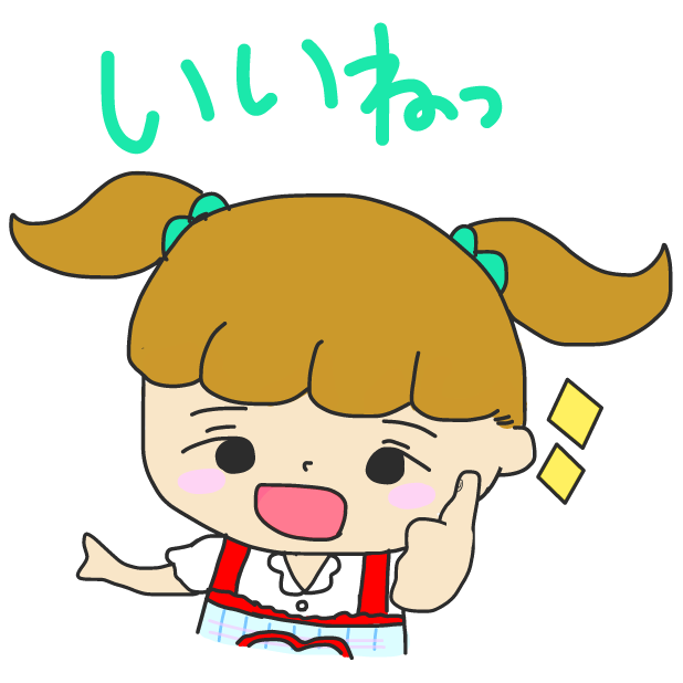 今日も1日ゆめミ隊。(Kyo Mo 1Nichi Yume Mitai,) messages sticker-8