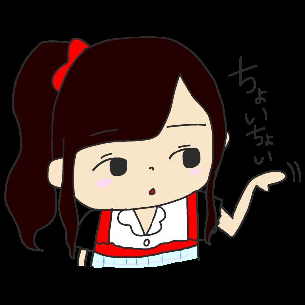 今日も1日ゆめミ隊。(Kyo Mo 1Nichi Yume Mitai,) messages sticker-1