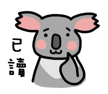 Lazzi The Koala Stickers messages sticker-2