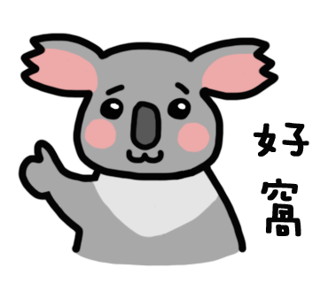 Lazzi The Koala Stickers messages sticker-3