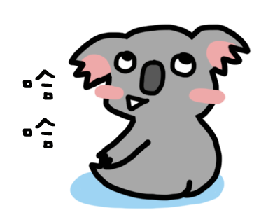 Lazzi The Koala Stickers messages sticker-7