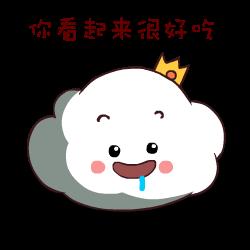 小小云表情包 messages sticker-0