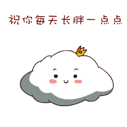 小小云表情包 messages sticker-9