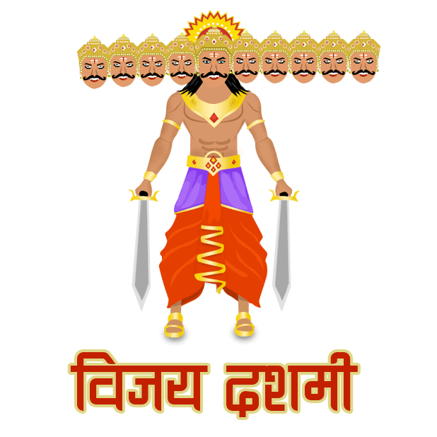 Dussehra Stickers messages sticker-2