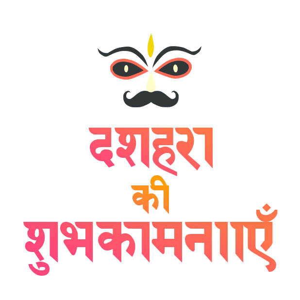 Dussehra Stickers messages sticker-5
