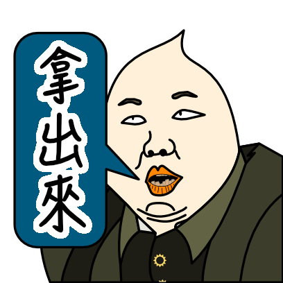 蛋爵士之一 messages sticker-5