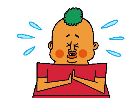 Kimchi Man - GuiGui messages sticker-2
