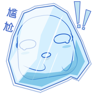 萌宝胖扑 messages sticker-1