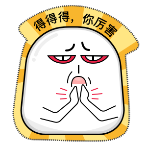 萌宝胖扑 messages sticker-4