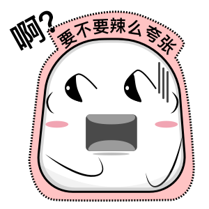 萌宝胖扑 messages sticker-2
