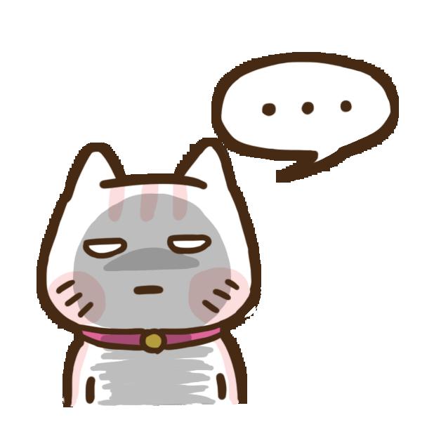 掙扎吧!徐蕊蕊 messages sticker-10