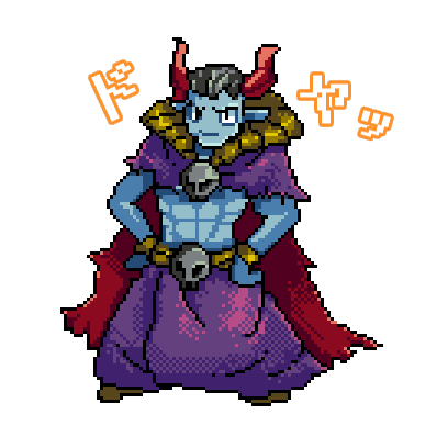 Devil Lord: Half of world messages sticker-6