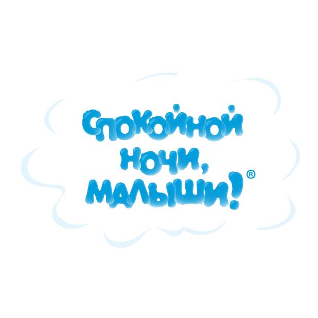 Хрюша (Стикеры) messages sticker-11