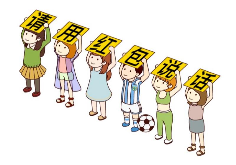 告白小人贴纸版 messages sticker-3